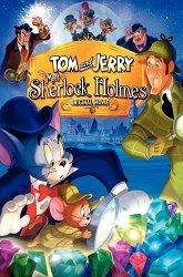 Постер Том и Джерри: Шерлок Холмс