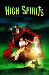 Постер Бодрость духов