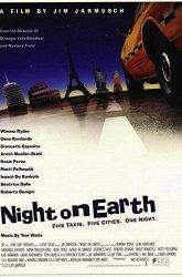 Постер Ночь на Земле
