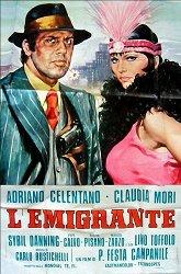 Постер Эмигрант