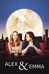Постер Алекс и Эмма
