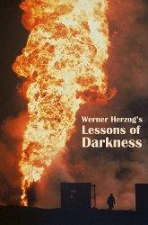Постер Уроки темноты