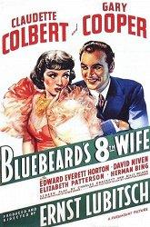 Постер Восьмая жена Синей Бороды