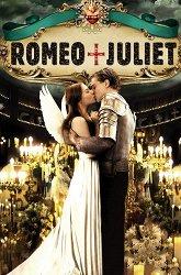 Постер Ромео + Джульетта