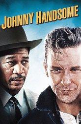 Постер Джонни-красавчик