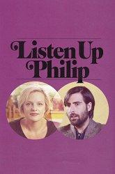 Постер Послушай, Филип
