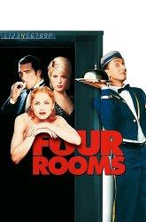 Постер Четыре комнаты