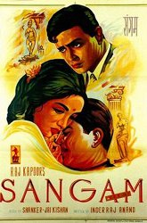 Постер Сангам