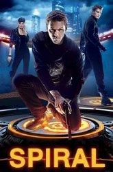 Постер Спираль