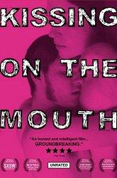 Постер Поцелуй в губы
