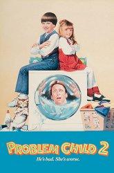 Постер Трудный ребенок-2