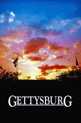 Постер Геттисберг