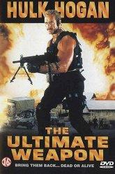 Постер Абсолютное оружие