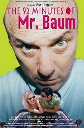 Постер 92 минуты господина Баума