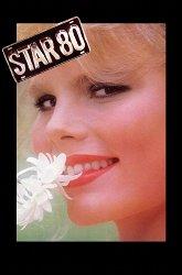 Постер Звезда-80