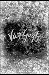 Постер Ван Гог