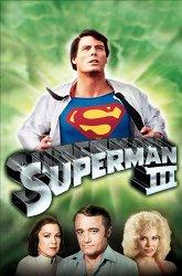 Постер Супермен: Стальная молния