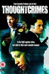 Постер Преступные мысли