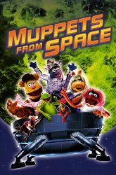 Постер Маппет-шоу из космоса