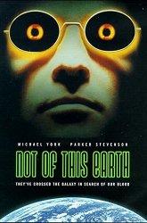 Постер Пришелец с другой планеты