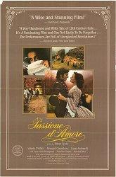 Постер Любовная страсть
