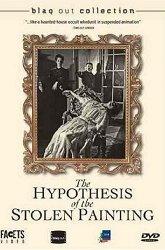 Постер Гипотеза украденной картины