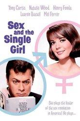 Постер Секс и незамужняя девушка
