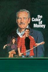 Постер Цвет денег