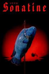 Постер Сонатина