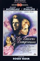 Постер Опасные связи