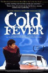 Постер Холодная лихорадка
