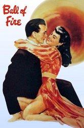 Постер С огоньком