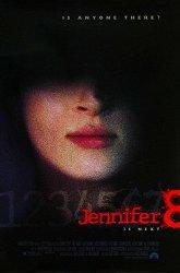 Постер Дженнифер восемь