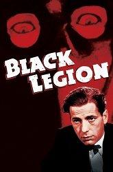 Постер Черный легион