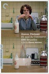 Постер Жанна Дильман, набережная Коммерции 23, Брюссель 1080
