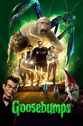 Постер Ужастики