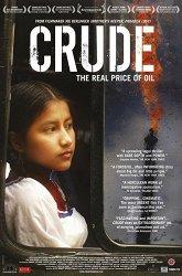 Постер Нефть