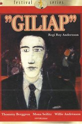 Постер Гилиап
