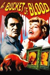 Постер Ведро крови