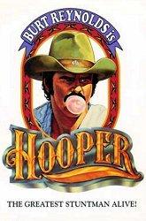 Постер Хупер
