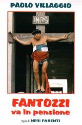 Постер Фантоцци уходит на пенсию