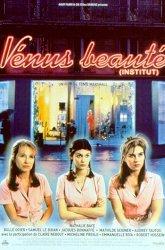 Постер Салон красоты «Венера»