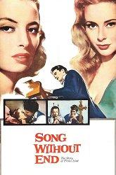 Постер Неоконченная песнь