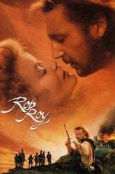 Постер Роб Рой