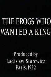Постер Лягушки, просящие царя