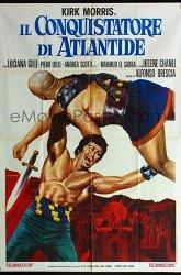 Постер Покоритель Атлантиды