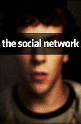 Постер Социальная сеть