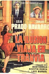 Постер Иллюзия разъезжает в трамвае