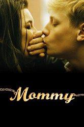 Постер Мамочка