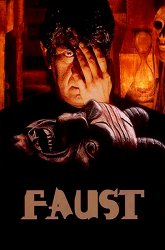 Постер Урок Фауста